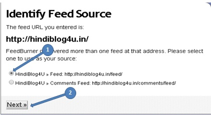 Identify feed source