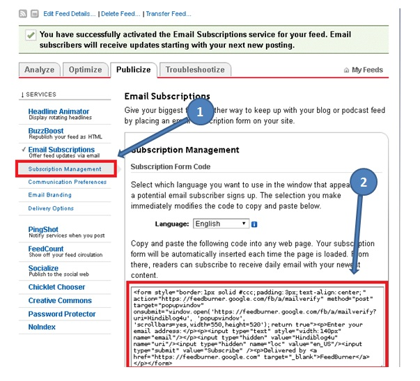 feedburner subscription management widget form